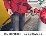 lack of money for gasoline and... | Shutterstock . vector #1192562173