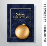 merry christmas abstract vector ... | Shutterstock .eps vector #1192562386