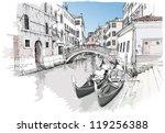 Ponte del Mondo Novo, Campo S.Maria Formosa. Venice, Italy. Vector drawing - stock vector