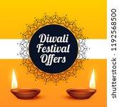 hindu diwali festival sale... | Shutterstock .eps vector #1192568500