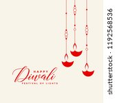 awesome red hanging diwali diya ... | Shutterstock .eps vector #1192568536
