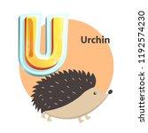 urchin children alphabet poster ... | Shutterstock .eps vector #1192574230
