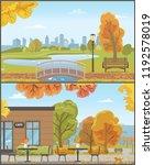autumn parks with bridge over... | Shutterstock .eps vector #1192578019
