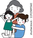 my family portrait with three...   Shutterstock .eps vector #1192589560