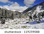 Mountain Lake, West Siberia, Altai mountains, Katun ridge. - stock photo