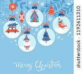christmas holiday cute greeting ... | Shutterstock .eps vector #1192611310