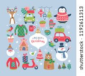 christmas holiday cute elements ... | Shutterstock .eps vector #1192611313