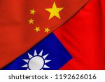 Two Flags. People\'s Republic O...