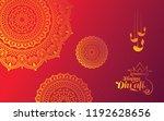 diwali festival background... | Shutterstock .eps vector #1192628656