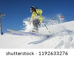 professional skier dressed in... | Shutterstock . vector #1192633276
