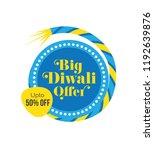 diwali sale  offer banner ... | Shutterstock .eps vector #1192639876