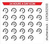 24 hours icon set vector symbol ...   Shutterstock .eps vector #1192652533