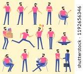 set  flat design bearded man... | Shutterstock .eps vector #1192656346