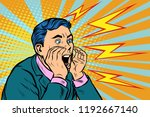 man screaming calling  pop art... | Shutterstock .eps vector #1192667140