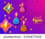 diwali bazaar celebration ... | Shutterstock .eps vector #1192677433