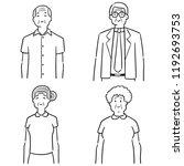 vector set of elder people | Shutterstock .eps vector #1192693753