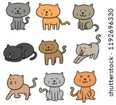 vector set of cats | Shutterstock .eps vector #1192696330