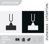 tuning fork flat black and... | Shutterstock .eps vector #1192697146
