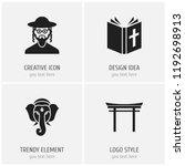 set of 4 editable faith icons....