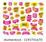 sales banner. super mega... | Shutterstock .eps vector #1192701670