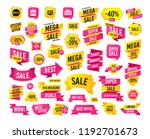 sales banner. super mega... | Shutterstock .eps vector #1192701673
