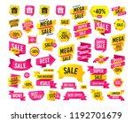 sales banner. super mega... | Shutterstock .eps vector #1192701679