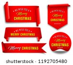 vector  red merry christmas... | Shutterstock .eps vector #1192705480