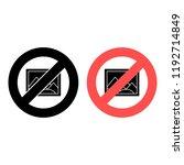 picture ban  prohibition icon....