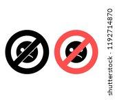 emoji sad face ban  prohibition ...
