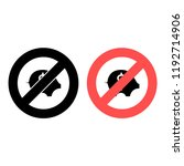 piggy bank ban  prohibition...