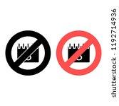 the calendar ban  prohibition...