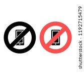 phone ban  prohibition icon....
