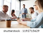 achieving best results together.... | Shutterstock . vector #1192715629