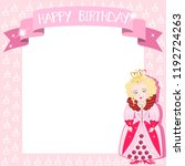happy birthday frame with cute... | Shutterstock . vector #1192724263