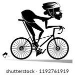 Cartoon Woman Rides A Bike...