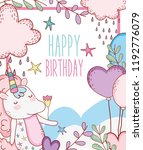 happy birthday with unicorn... | Shutterstock .eps vector #1192776079