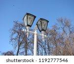 warm's eye view vintage metal... | Shutterstock . vector #1192777546