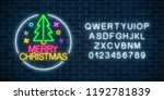 glowing neon christmas sign... | Shutterstock .eps vector #1192781839