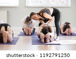 young female yoga instructor...   Shutterstock . vector #1192791250