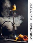 hookah hot coals on shisha bowl ... | Shutterstock . vector #1192796140