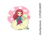 knitting girl and a cute... | Shutterstock .eps vector #1192814839