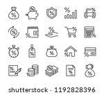 investment trade lending icons... | Shutterstock .eps vector #1192828396