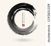 black ink round stroke on white ... | Shutterstock .eps vector #1192831339
