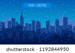 city landscape christmas with... | Shutterstock .eps vector #1192844950