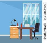 office interior scenery | Shutterstock .eps vector #1192865923