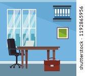 office interior scenery | Shutterstock .eps vector #1192865956
