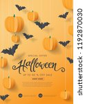 happy halloween calligraphy... | Shutterstock .eps vector #1192870030