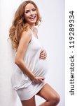 Beautiful Pregnant Woman