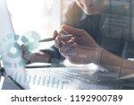 business analysis  teamwork... | Shutterstock . vector #1192900789