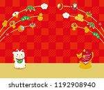 beckoning cat and red snapper... | Shutterstock .eps vector #1192908940